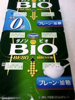 100円で買ったビオ.JPG